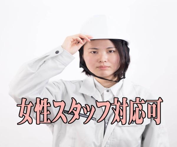 女性スタッフ_e