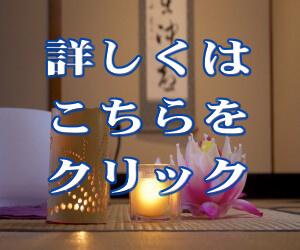 ihinn_001_01